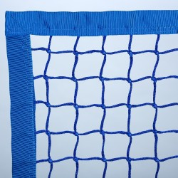 """Randverstärkung """"Extra"""": Netz mit Gurtband 40mm eingefasst"""