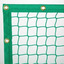 Netzkante mit Ösen im Gurtband verpresst, alle 0,30 m